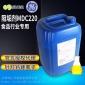 天津偉匯環保設備有限公司